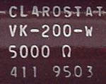VK-200-W 5K
